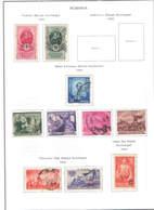 Romania PO 1952 Production Plan Surch. Scott.827 C+d See Scan On Scott.Page; - 1948-.... Republiken