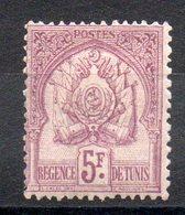 TUNISIE - YT N° 21 Signé - Neuf * - MH - Cote: 270,00 € - Neufs