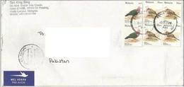 MALAYSIA POSTAL USED REGISTERED AIRMAIL COVER TO PAKISTAN BIRDS BIRD ANIMAL ANIMALS - Malaysia (1964-...)