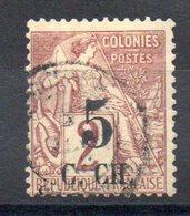 COCHINCHINE - YT N° 2 - Cote 30,00 € - - Cochinchine (1886-1887)