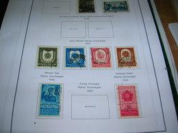 Romania PO 1952 Peace Congr. Surch. Scott.844a+ See Scan On Scott.Page; - 1948-.... Republiken