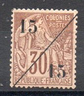 COCHINCHINE - YT N° 5 - Neuf * - MH - Cote 80,00 € - Cochin China (1886-1887)