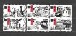 2001 - N. 3885/90** (CATALOGO YVERT & TELLIER) - 1949 - ... Repubblica Popolare