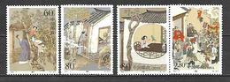 2001 - N. 3895/98** (CATALOGO YVERT & TELLIER) - 1949 - ... Repubblica Popolare