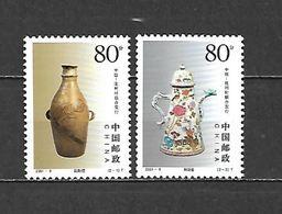 2001 - N. 3902/03** (CATALOGO YVERT & TELLIER) - 1949 - ... Repubblica Popolare