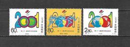 2001 - N. 3920/22** (CATALOGO YVERT & TELLIER) - 1949 - ... Repubblica Popolare