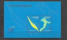 2001 - BF N. 117** (CATALOGO YVERT & TELLIER) - 1949 - ... Repubblica Popolare