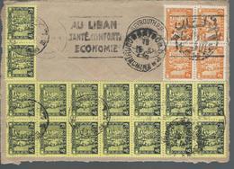 Verso  De Lettre Du LIBAN Premier Emploie 21/6/47 -enveloppe Réutilisée En INDOCHINE Belle Lettre. - Liban