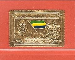 Timbre OR Gold Stamp GABON Yvert PA 76 ** - Gabon