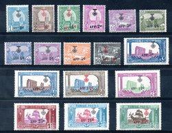 TUNISIE - YT N° 79 à 95 - Neufs * - MH - Cote: 150,00 € - Neufs