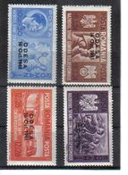 POL1100 RUMÄNIEN 1941 MICHL 712/15 (*) FALZ SIEHE ABBILDUNG - 1918-1948 Ferdinand, Carol II. & Mihai I.