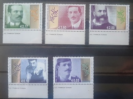 Greece 2004 Athens Olympic Games Olympic Champions Set, Margin Copies. MNH Selling Price Below Face Value - Summer 2004: Athens