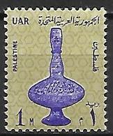 PALESTINE    -    Vase  /  Lampe à Huile  -  Neuf ** - Palestine