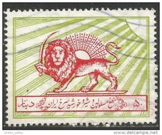 514 Iran Lion Lowe (IRN-142) - Big Cats (cats Of Prey)