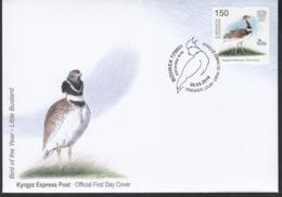 Kirgistan Kyrgyzstan MNH** 2019  Bird Little Busard Sympathis Issue CEPT 2019  Mi 129 FDC M - 2019
