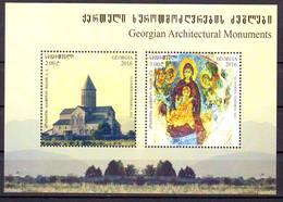 Georgie Georgia 2016 Architecture Block MNH** - Georgia