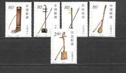 2002 - N. 3974/78** (CATALOGO YVERT & TELLIER) - 1949 - ... Repubblica Popolare