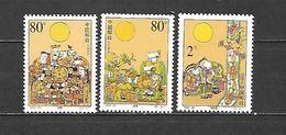 2002 - N. 4038/40** (CATALOGO YVERT & TELLIER) - 1949 - ... Repubblica Popolare