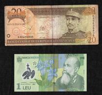 Lotto - 2 Banconote - Repubblica Dominica E Romania - Billetes