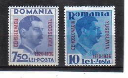 POL1067 RUMÄNIEN 1936 MICHL 522/23 (*) FALZ  SIEHE ABBILDUNG - 1918-1948 Ferdinand, Carol II. & Mihai I.