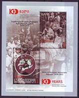 Georgie Georgia 2018 Anniversaire 100 RDG 100 Years DRG Block MNH** - Georgia