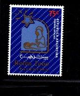 770567642 1999 SCOTT 2070 POSTFRIS  MINT NEVER HINGED EINWANDFREI  (XX) -  BETHLEHEM 2000 PROJECT - Unused Stamps