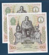 THAILANDE  - 60 Bath -  2 Billets - Thailand