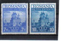 POL1072 RUMÄNIEN 1937 MICHL 536/37 (*) FALZ  SIEHE ABBILDUNG - 1918-1948 Ferdinand, Carol II. & Mihai I.