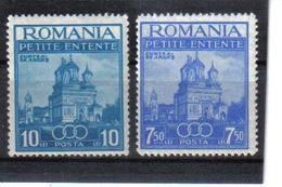 POL1074 RUMÄNIEN 1937 MICHL 536/37 (*) FALZ  SIEHE ABBILDUNG - 1918-1948 Ferdinand, Carol II. & Mihai I.