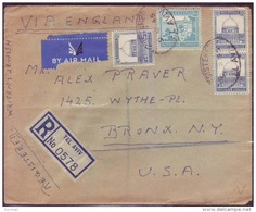 Palestine British Mandate / Israel 1945 Registered Airmail Cover Tel-Aviv To USA - Other