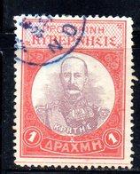 APR686 - CRETA 1905 , 1 Dracma Unificato N. 47 Usato (2380A) - Creta
