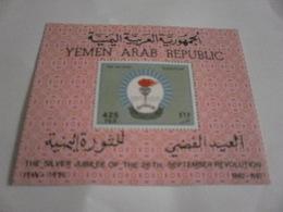 Miniature Sheet Perf Silver Jubilee 26th Sept Revolution 87 - Yemen