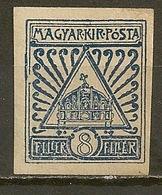 Timbre Non Trouvé Dans Le Catalogue Yvert - - Hongrie
