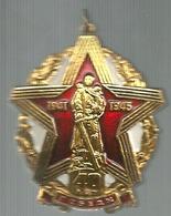 Unione Sovietica, Vittoria Seconda Guerra Mondiale, Mist. Smaltata, Cm. 3,5 X 4,5. - Gettoni E Medaglie