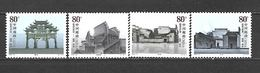 2004 - N. 4178/81** (CATALOGO YVERT & TELLIER) - 1949 - ... Repubblica Popolare