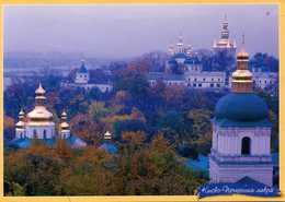CPM - Kiev - Vue De La Ville - Ukraine