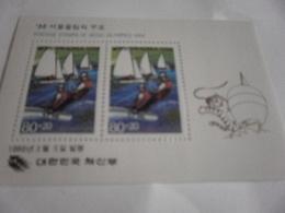 Miniature Sheet Perf 1988 Olympics Sailing - Korea, North