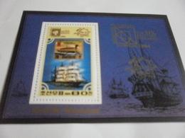Miniature Sheet Perf Stamp Expo 1984 - Korea, North