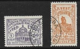 ETIOPIA - 1944 . Menelik II : Centenario Nascita ,2 Val Used Palace Of Menelik II - Ethiopia