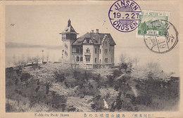 Jinsen - Kakkoku Park - 1927      (190517) - Japan