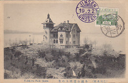 Jinsen - Kakkoku Park - 1927      (190517) - Giappone