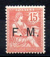 FRANCE - YT FM N°2  - Neuf * - MH - Cote 100,00 € - Franchise Stamps