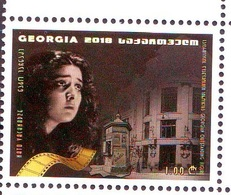 Georgie Georgia 2018 Actress Vachnadze Actrice Film  MNH** - Georgia