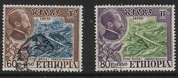 ETIOPIA - 1951: Inaugurazione Del Ponte Sul Nilo . (H Values) Used Opening Of The Abbaye Bridge Over The Blue Nile - Ethiopia