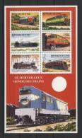 GUINEE - Trains Train Zug - Guinea (1958-...)