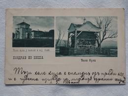 SERBIA Nisch Niš  CELE KULA  MILITARY HOSPITAL   A 189 - Serbia