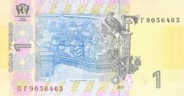 Ukraine Banknote 1 Hryvnia 2011 - Ukraine