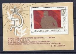 190031583  RUSIA YVERT   HB  Nº  64  **/MNH - 1992-.... Federación