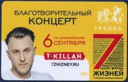 RUSSIA MOSCOW TRANSPORTATION CARD - TROIKA - ALL TYPES OF PUBLIC TRANSPORT - CHARITY MUSIC CONCERT SEVEN LIVES T-KILLAH - Transportation Tickets
