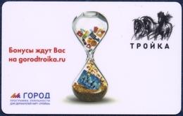 RUSSIA MOSCOW TRANSPORTATION CARD TROIKA - ALL TYPES OF PUBLIC TRANSPORT - METRO UNDERGROUND - LOYALTY PROGRAM GOROD - Transportation Tickets